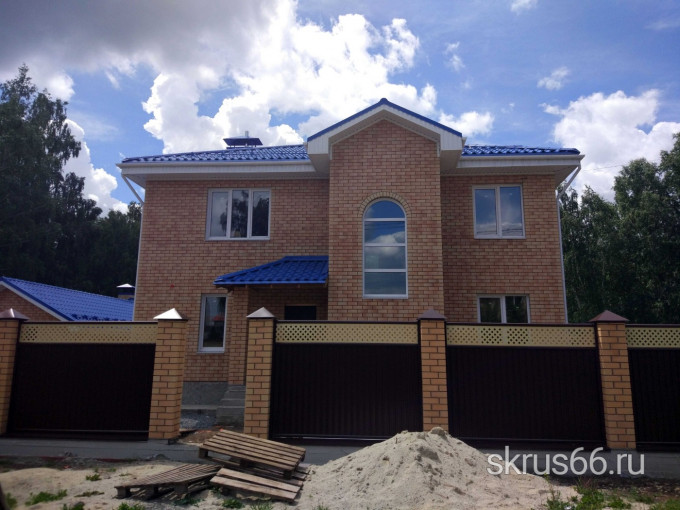 Дом 248 кв.м